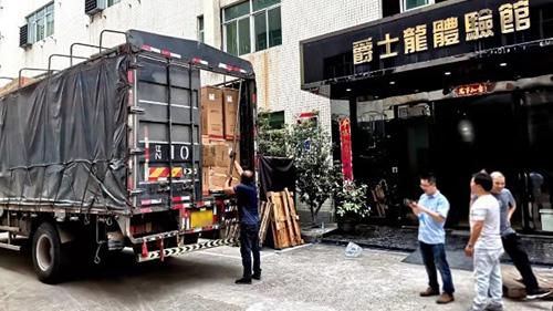 山东淄博文化广电新闻出版局采购了爵士龙民用音响民用广场舞音响