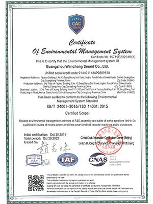 爵士龙-ISOCAC证书