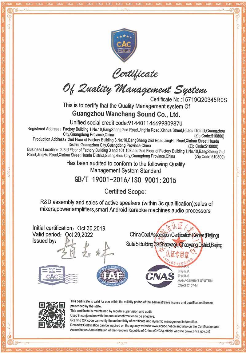 爵士龙-CAC质量管理体系证书
