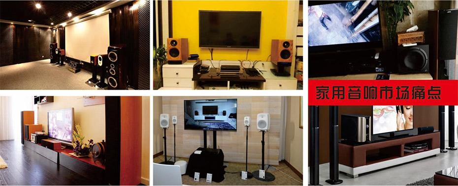 广州某家庭采购了爵士龙民用音响家庭影院音响