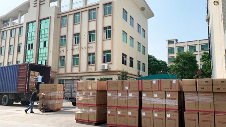 河南省滑县旅游局-音响设备采购案例